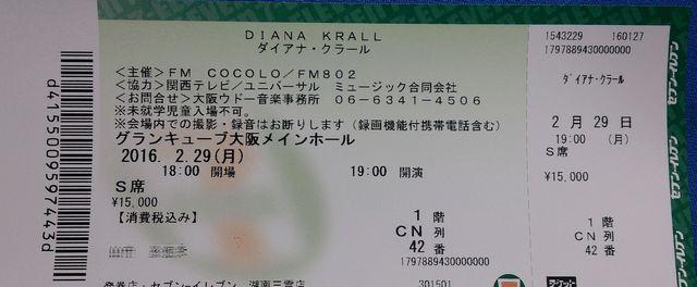 DSC_2346.jpg